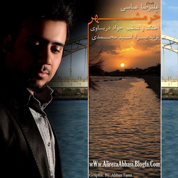 Alireza Abbasi - Khorramshahr