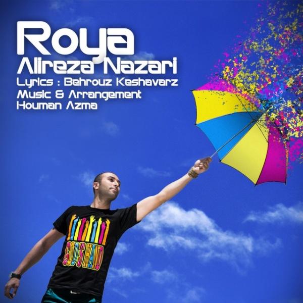 Alireza Nazari - Roya
