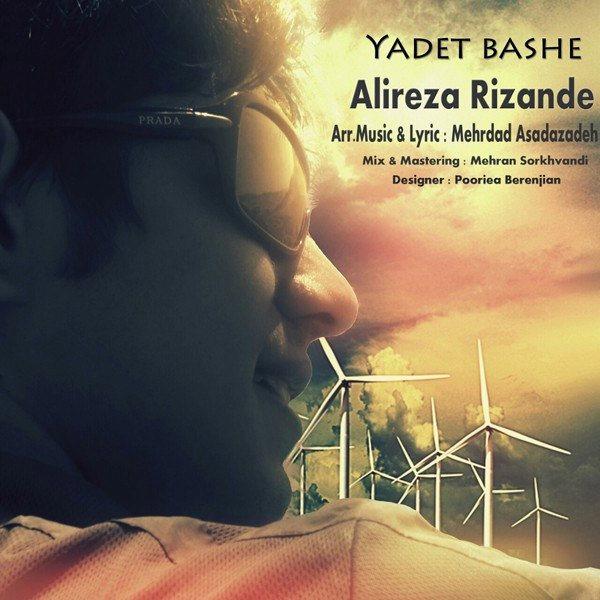 Alireza Rizandeh - Yadet Bashe