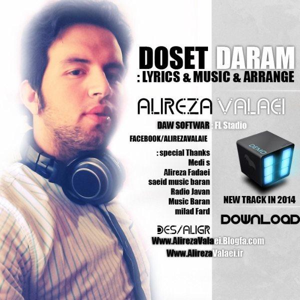 Alireza Valaei - Doset Daram