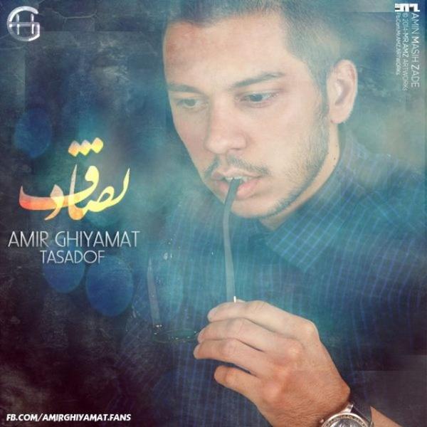 Amir Ghiyamat - Tasadof