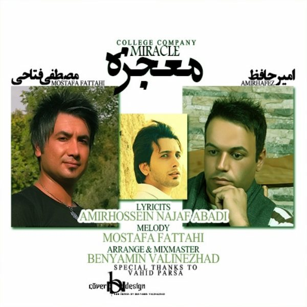 Amir Hafez - Mojezeh (Ft Mostafa Fattahi)