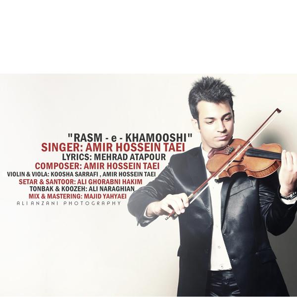 Amir Hossein Taei - Rasme Khamooshi