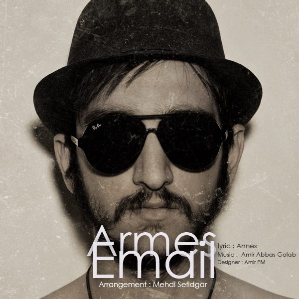 Armes - Email