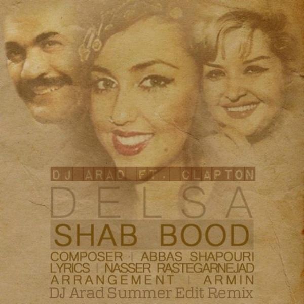 Delsa - Shab Bood (Ft Clapton) (DJ Arad Summer Edit)