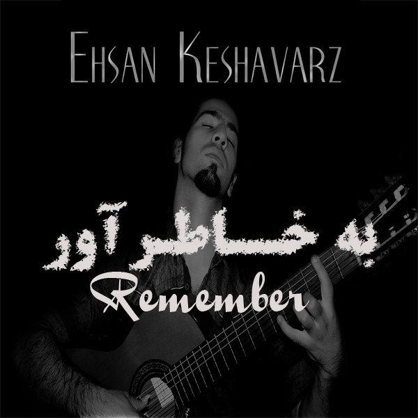 Ehsan Keshavarz - Bekhater Avar