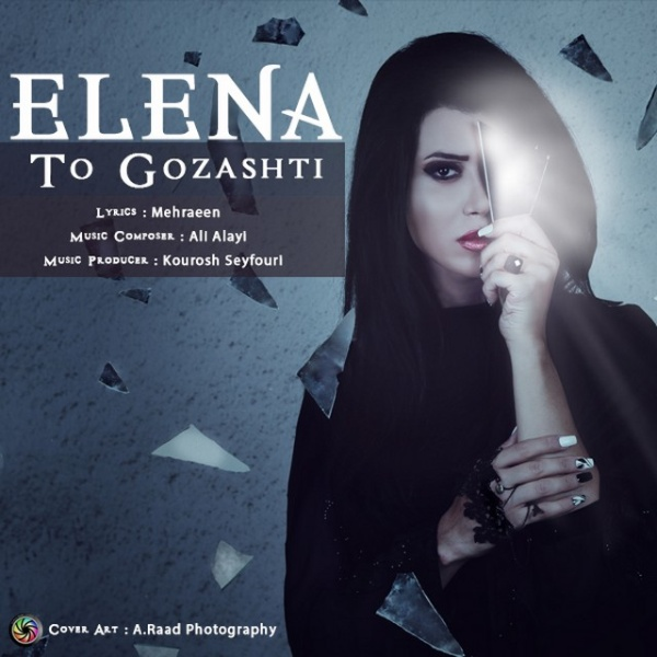 Elena - To Gozashti