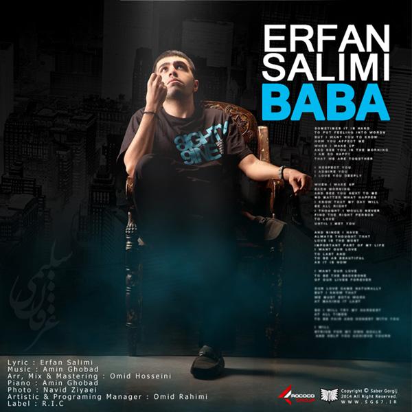 Erfan Salimi - Baba