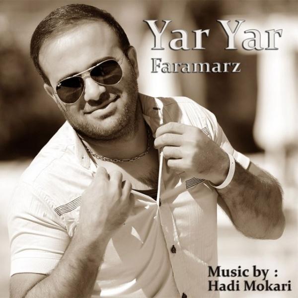 Faramarz - Yar Yar