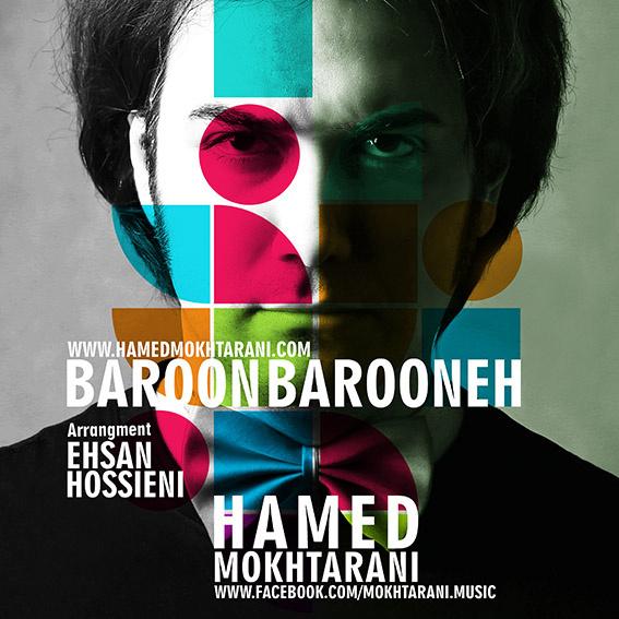Hamed Mokhtarani - Baroon Barooneh