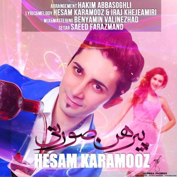 Hesam Karamooz - Pirhan Soorati