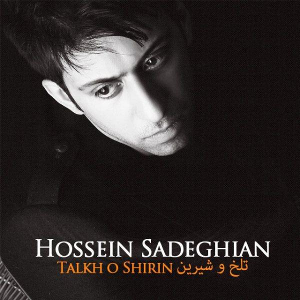 Hossein Sadeghian - Cheshmaye Khaste