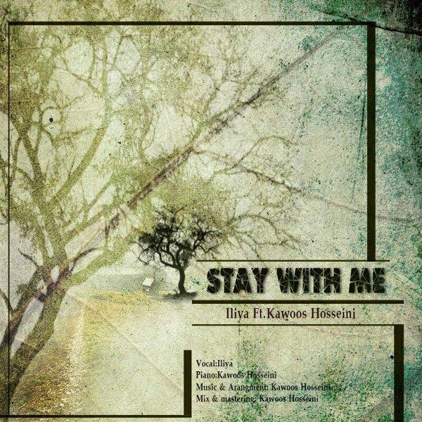 ILiya - Stay With Me