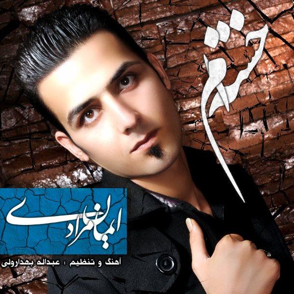 Iman Moradi - Khastam