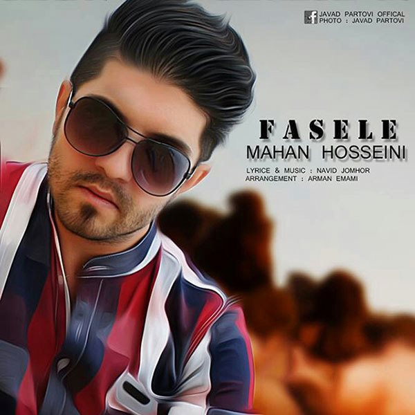 Mahan Hosseini - Fasele