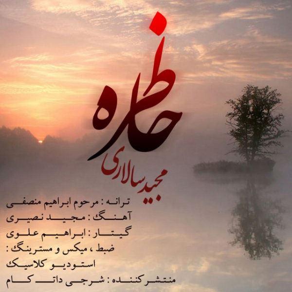 Majid Salari - Khatereh