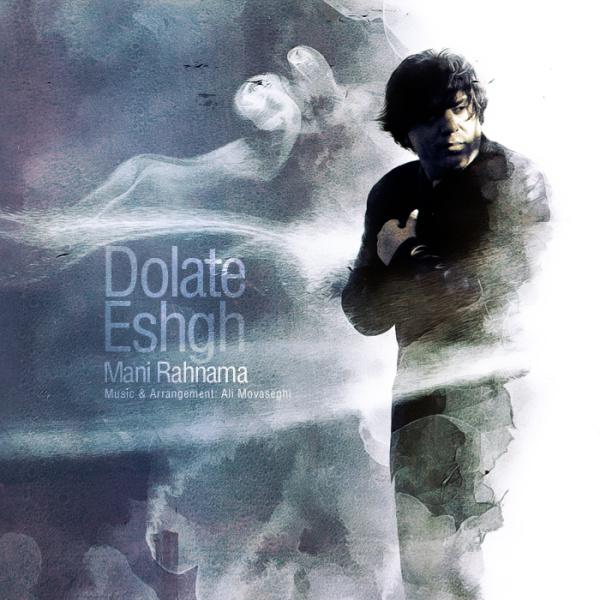 Mani Rahnama - Dolate Eshgh