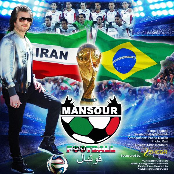 Mansour - Football