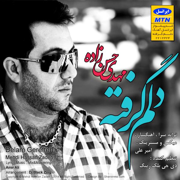 Mehdi Hasanzadeh - Delam Gerefteh