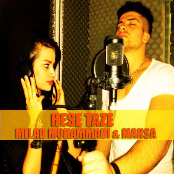 Milad Mohammadi - Hese Taze (Ft. Mahsa)