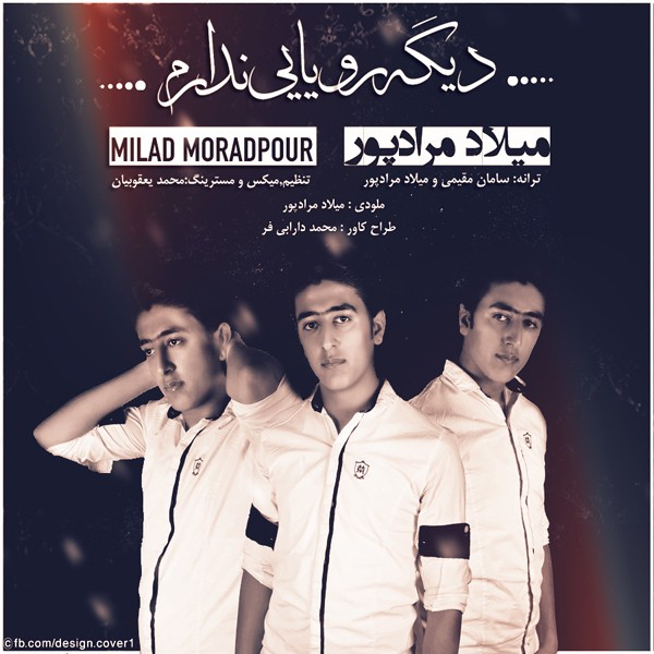Milad Moradpour - Dige Royayi Nadaram