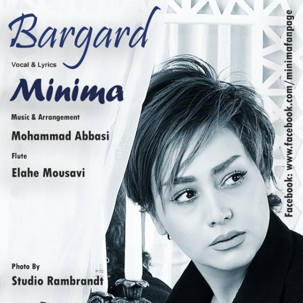 Minima - Bargard