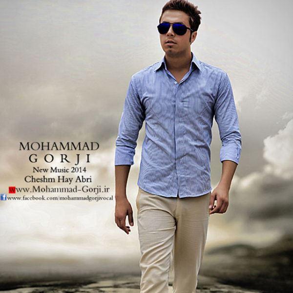 Mohammad Gorji - Cheshmay Abri