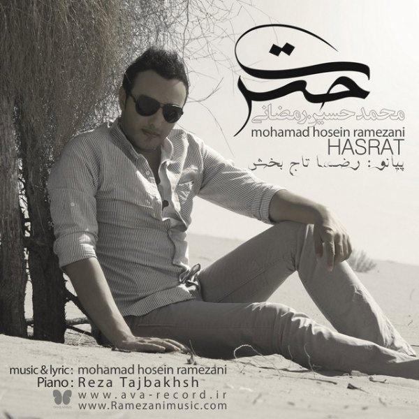 Mohammad Hossein Ramezani - Hasrat