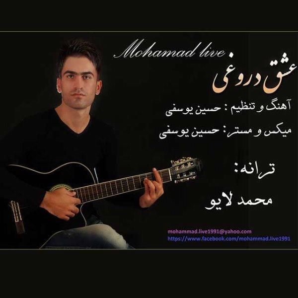 Mohammad Live - Eshghe Dorughi