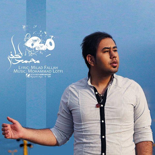 Mohammad Lotfi - Meh