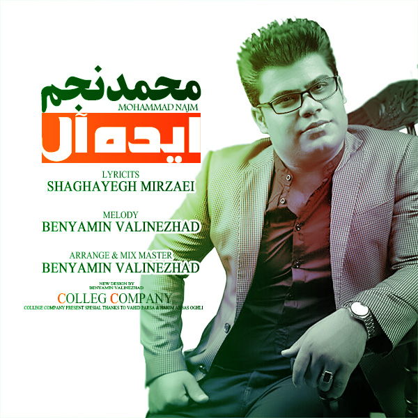 Mohammad Najm - Ideal