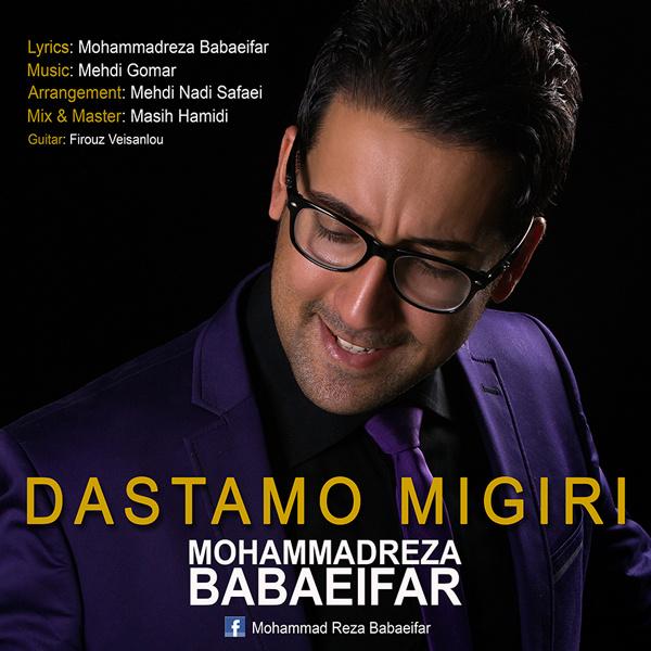 Mohammadreza Babaeifar - Dastamo Migiri