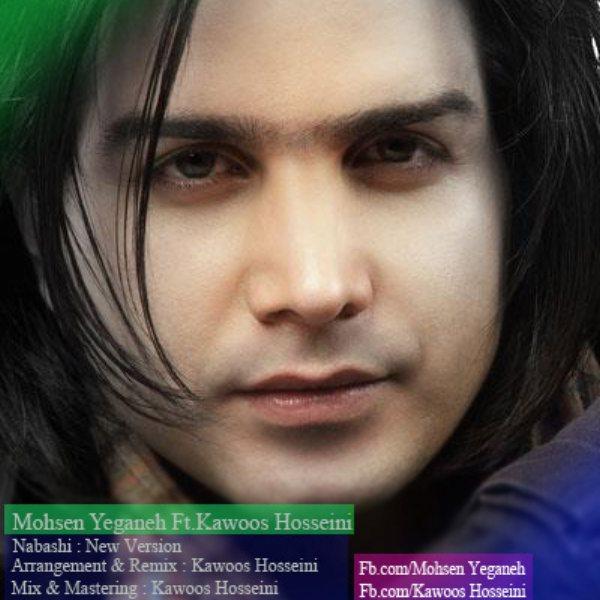 Mohsen Yeganeh - Nabashi (Kawoos Hosseini Remix)