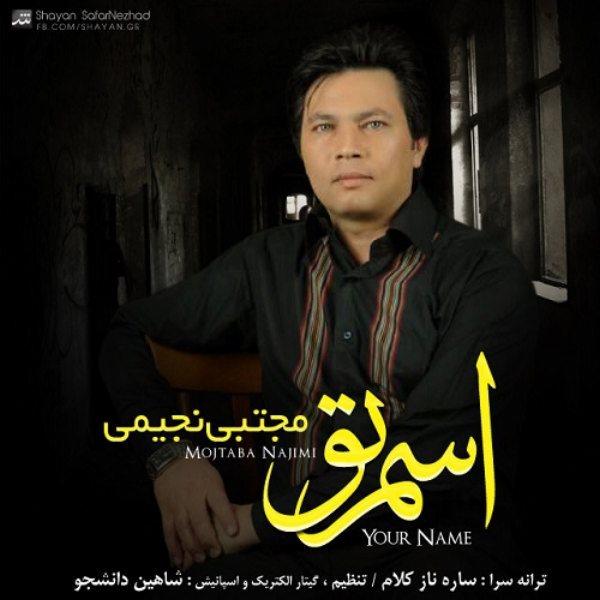 Mojtaba Najimi - Esme To