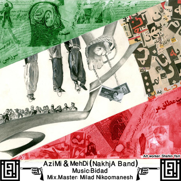 Nakhja Band - Be Name Ki
