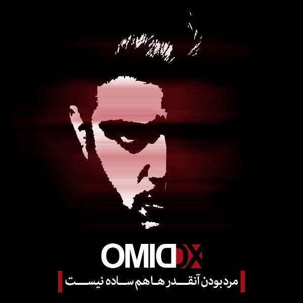 Omid DX - For Mans Day