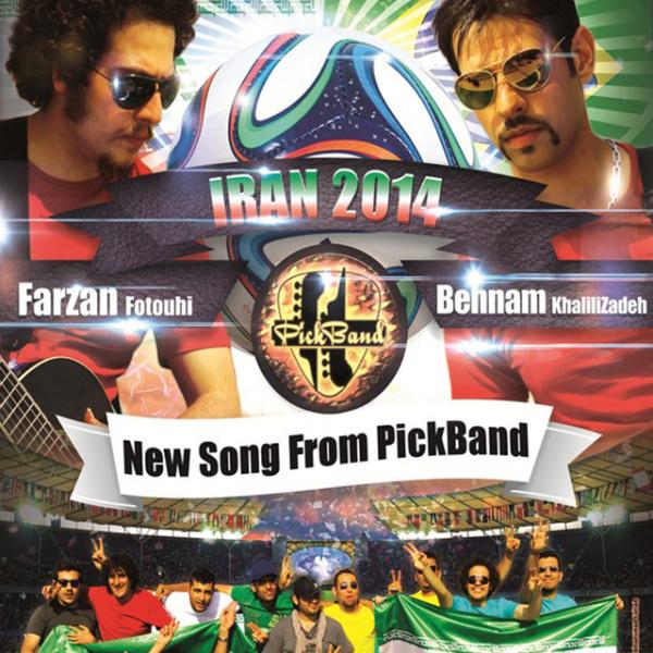 Pick Band - Iran 2014