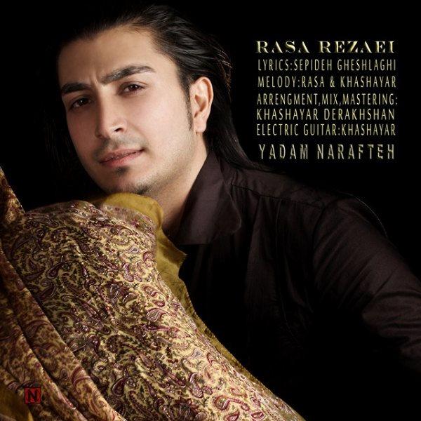 Rasa Rezaei - Yadam Narafteh