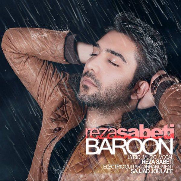 Reza Sabeti - Baroon