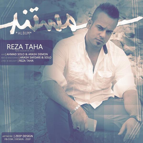 Reza Taha - Gharizeh