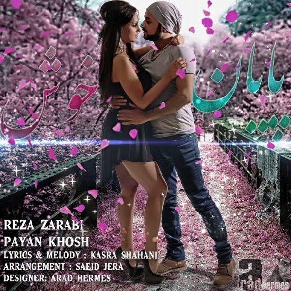 Reza Zarabi - Payane Khosh