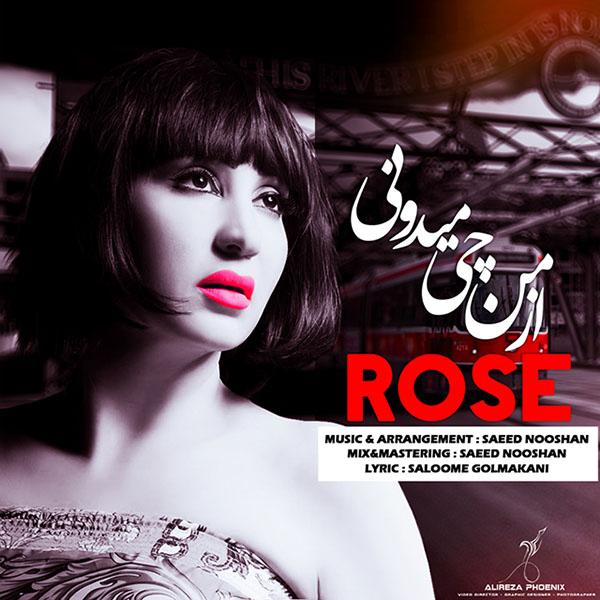 Rose - Az Man Chi Midoni