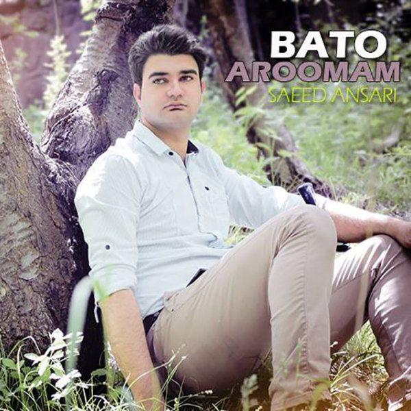 Saeed Ansari - Ba To Aroomam
