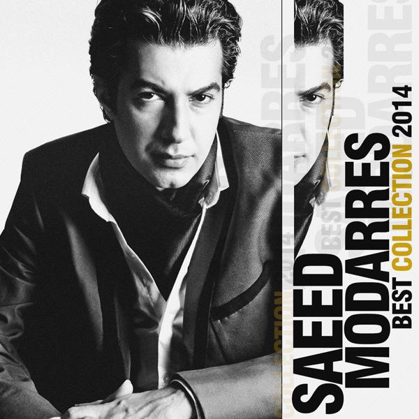 Saeed Modarres - Man Toro Eshtebahi Gereftam
