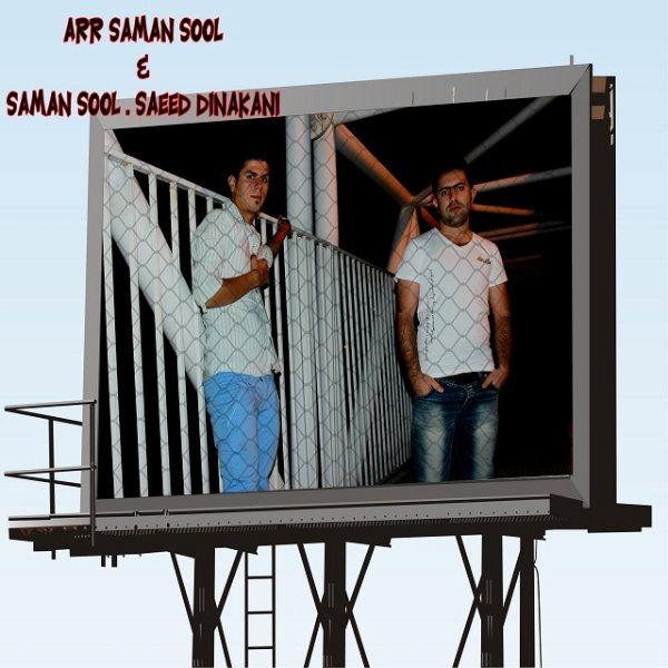 Saman Sool - Roozam Ajibe (Ft Saeed Dinakani)