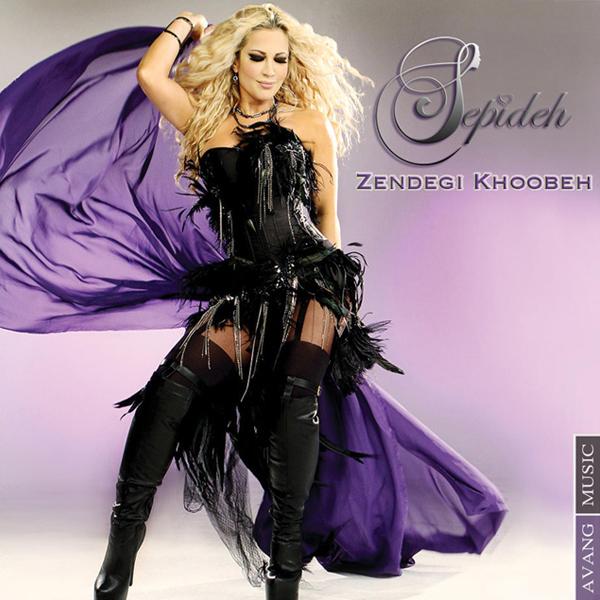 Sepideh - Zendegi Khoobeh