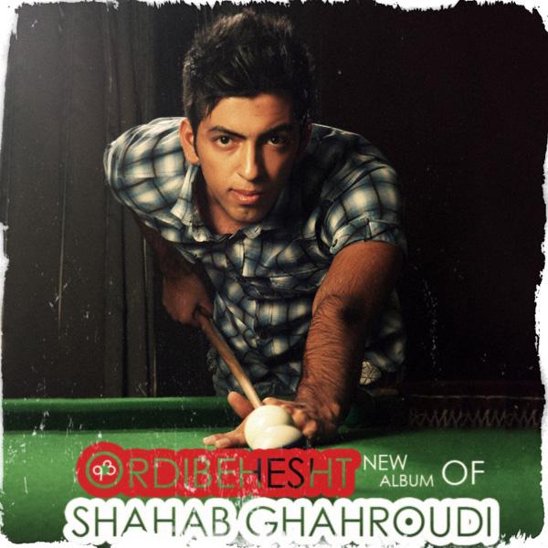 Shahab Ghahroudi - Doset Daram