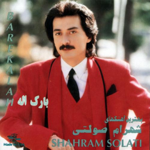 Better Now Download Mp3 Naji: 'Kabootar' MP3