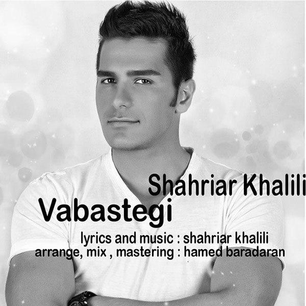 Shahriar Khalili - Vabastegi