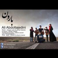 Ali-Abdoltajedini-Baroon-(Ft-Rozet-Band)